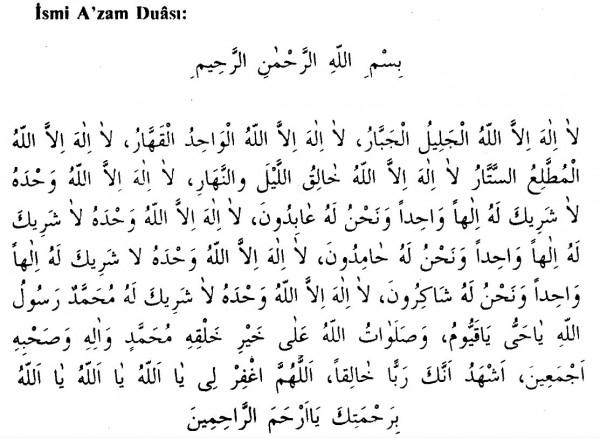 [Image: pic-ismi-azam-duasi-arapca-1483377622.jpg]